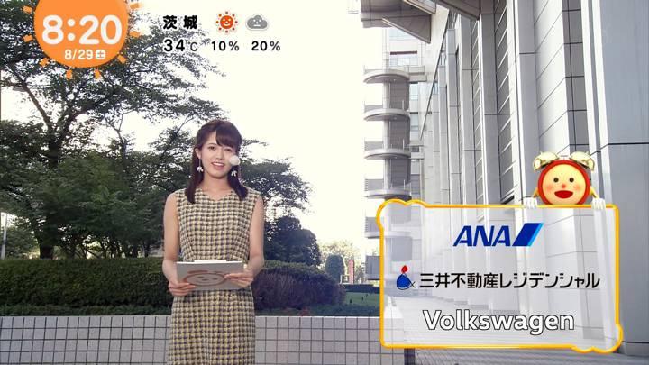 2020年08月29日谷尻萌の画像10枚目