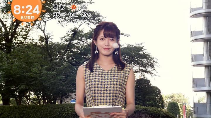 2020年08月29日谷尻萌の画像15枚目