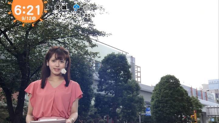 2020年09月12日谷尻萌の画像01枚目