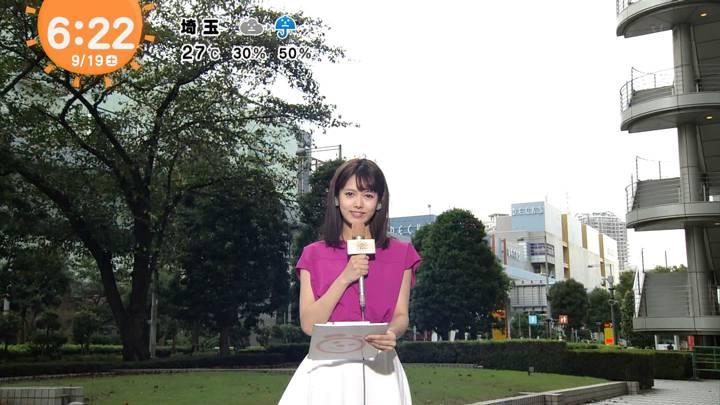 2020年09月19日谷尻萌の画像01枚目