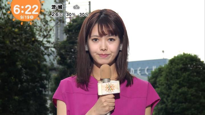 2020年09月19日谷尻萌の画像02枚目