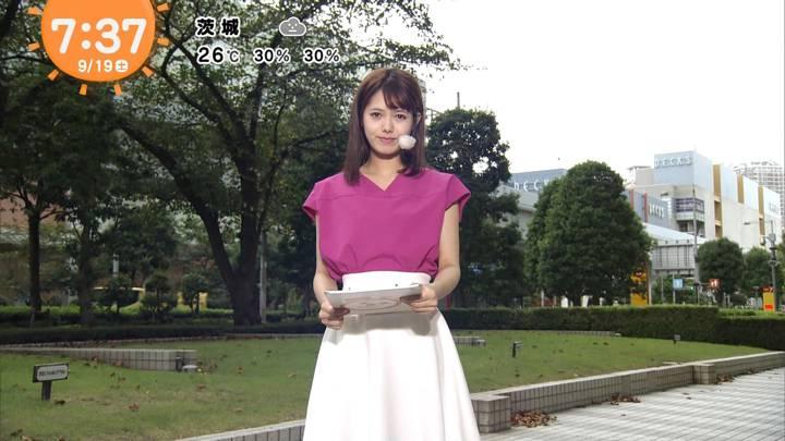 2020年09月19日谷尻萌の画像03枚目
