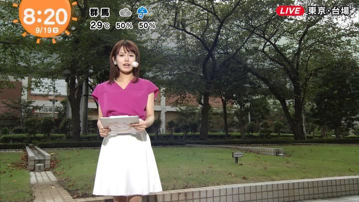 2020年09月19日谷尻萌の画像06枚目