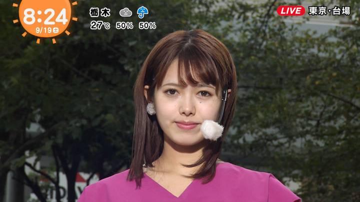 2020年09月19日谷尻萌の画像09枚目