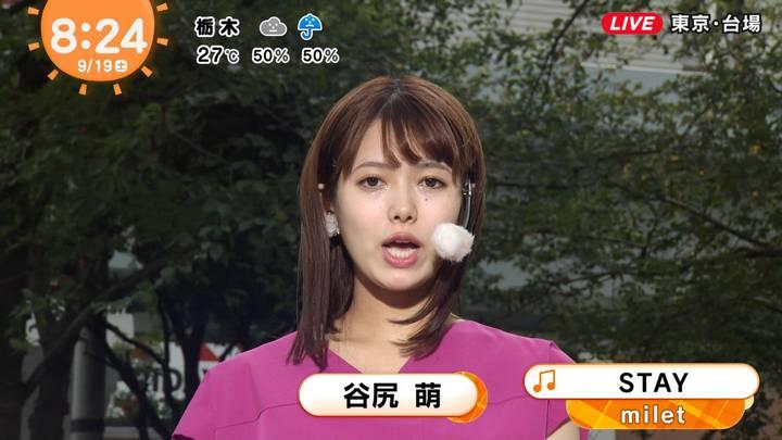 2020年09月19日谷尻萌の画像10枚目