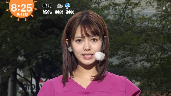 2020年09月19日谷尻萌の画像11枚目