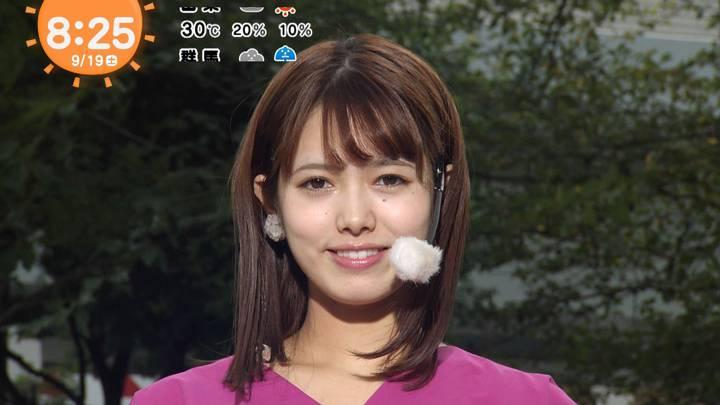 2020年09月19日谷尻萌の画像12枚目