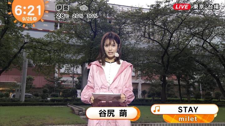 2020年09月26日谷尻萌の画像01枚目
