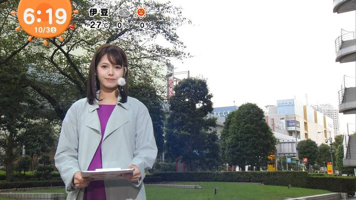 2020年10月03日谷尻萌の画像03枚目