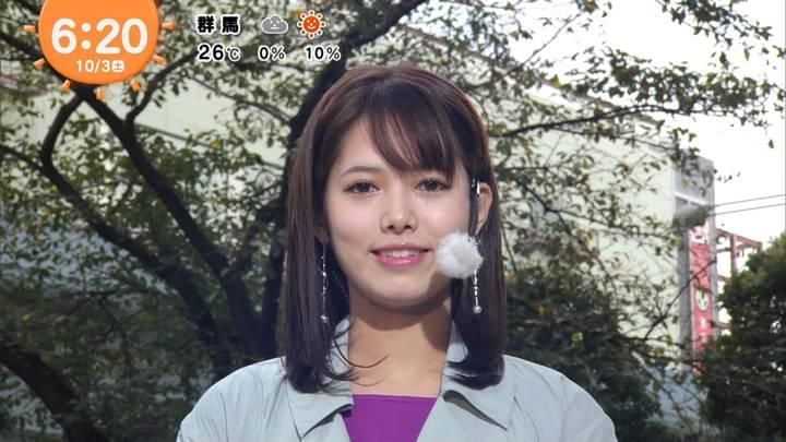 2020年10月03日谷尻萌の画像04枚目