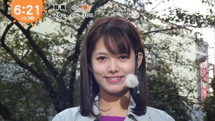 2020年10月03日谷尻萌の画像05枚目