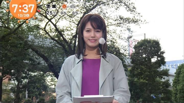 2020年10月03日谷尻萌の画像06枚目