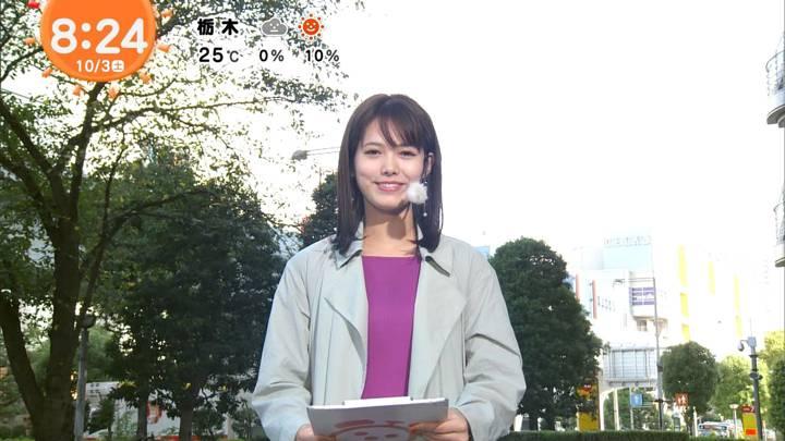2020年10月03日谷尻萌の画像08枚目