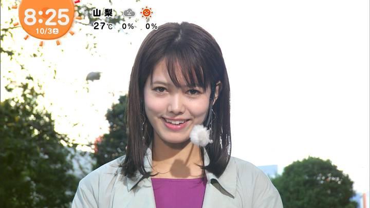 2020年10月03日谷尻萌の画像09枚目