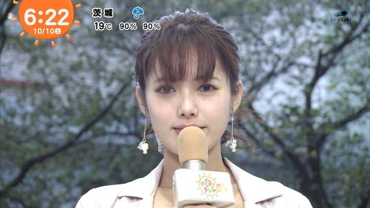 2020年10月10日谷尻萌の画像01枚目