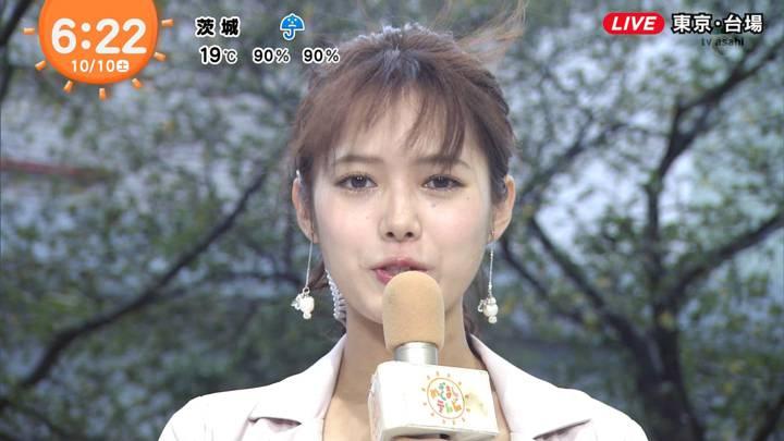 2020年10月10日谷尻萌の画像02枚目
