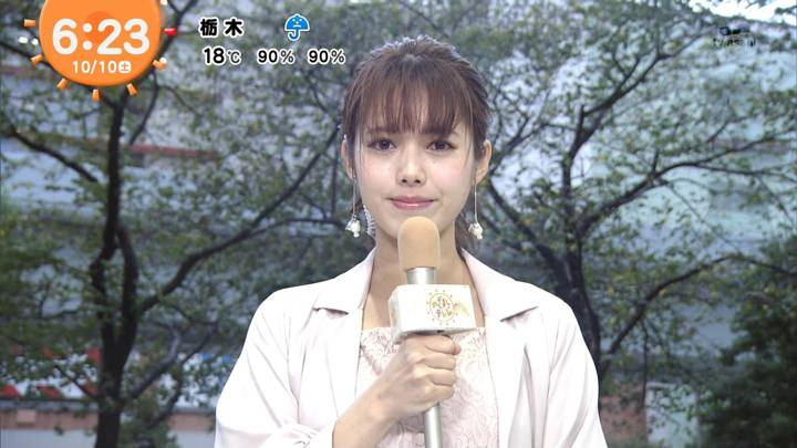 2020年10月10日谷尻萌の画像03枚目
