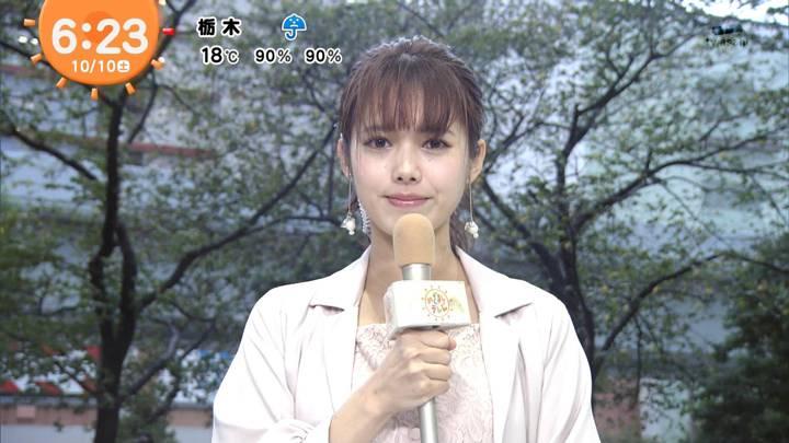 2020年10月10日谷尻萌の画像04枚目