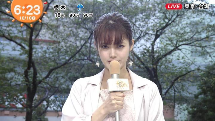 2020年10月10日谷尻萌の画像06枚目