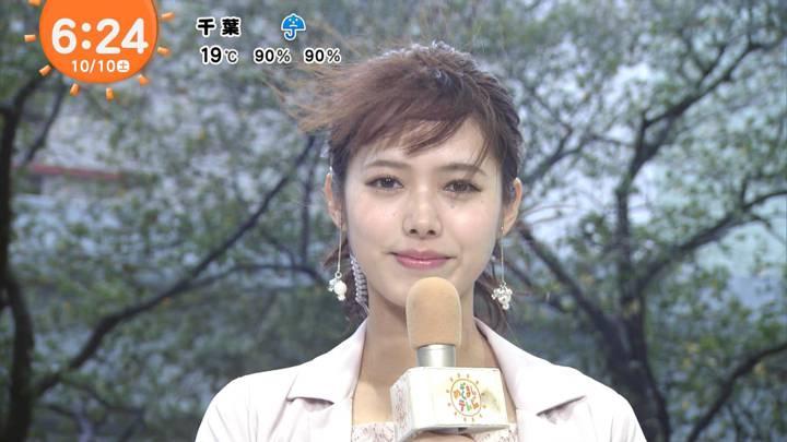 2020年10月10日谷尻萌の画像07枚目