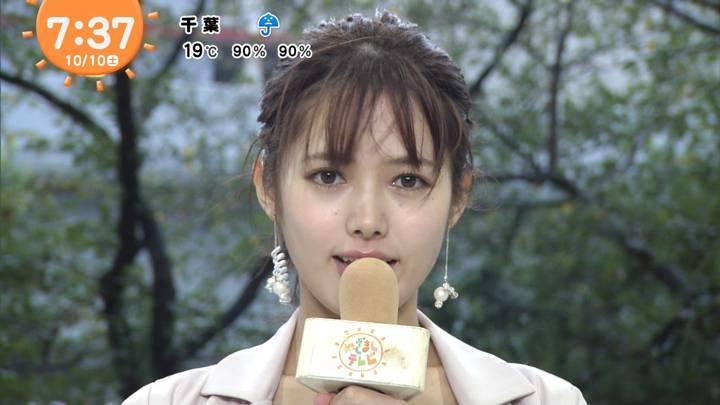 2020年10月10日谷尻萌の画像08枚目