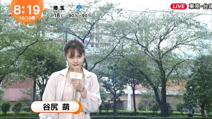 2020年10月10日谷尻萌の画像11枚目