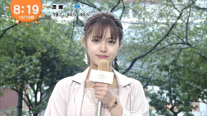 2020年10月10日谷尻萌の画像12枚目