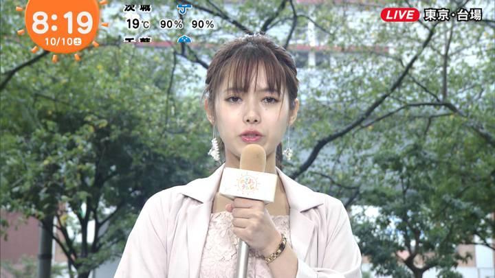 2020年10月10日谷尻萌の画像13枚目