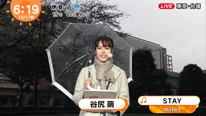 2020年10月17日谷尻萌の画像01枚目