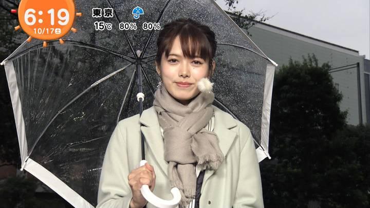 2020年10月17日谷尻萌の画像02枚目