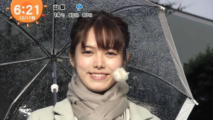 2020年10月17日谷尻萌の画像04枚目