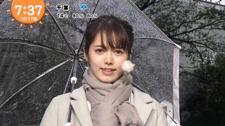 2020年10月17日谷尻萌の画像05枚目