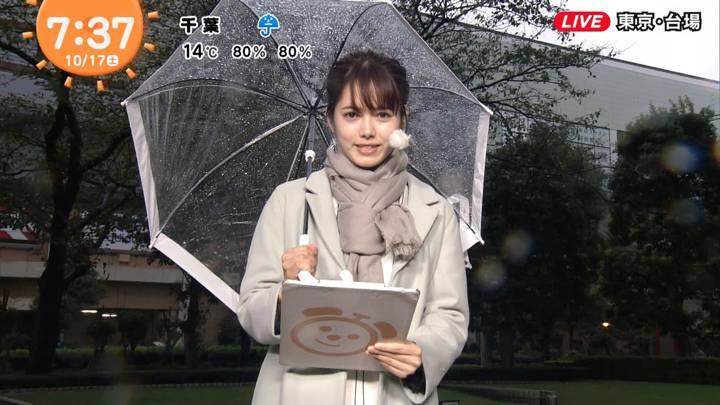 2020年10月17日谷尻萌の画像06枚目