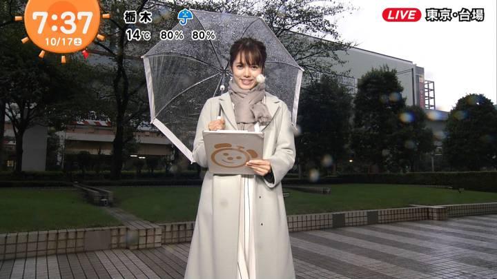 2020年10月17日谷尻萌の画像07枚目