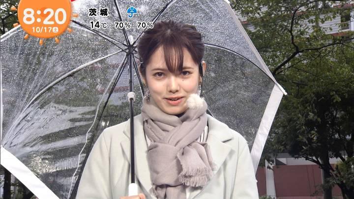 2020年10月17日谷尻萌の画像09枚目