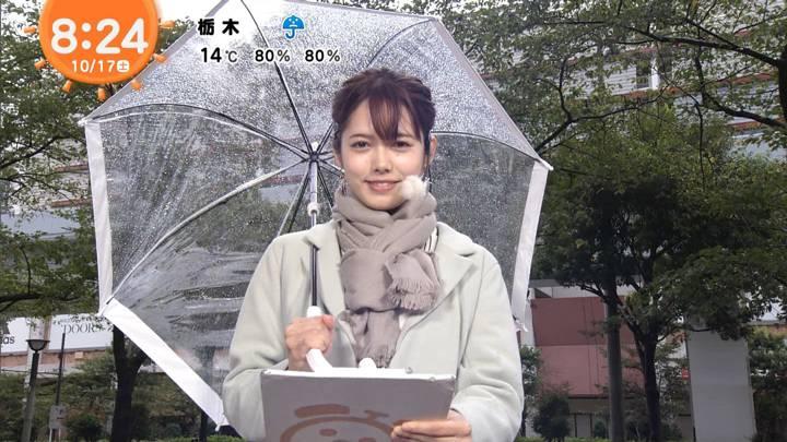 2020年10月17日谷尻萌の画像10枚目