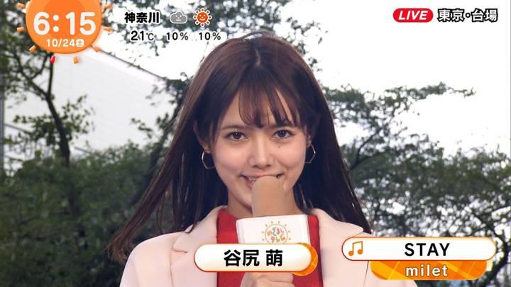 2020年10月24日谷尻萌の画像01枚目