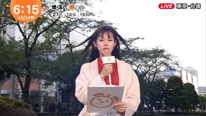 2020年10月24日谷尻萌の画像02枚目