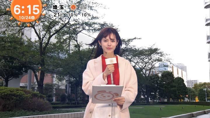 2020年10月24日谷尻萌の画像03枚目