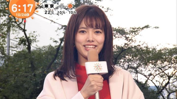 2020年10月24日谷尻萌の画像04枚目