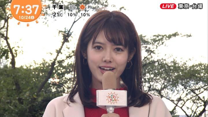 2020年10月24日谷尻萌の画像06枚目