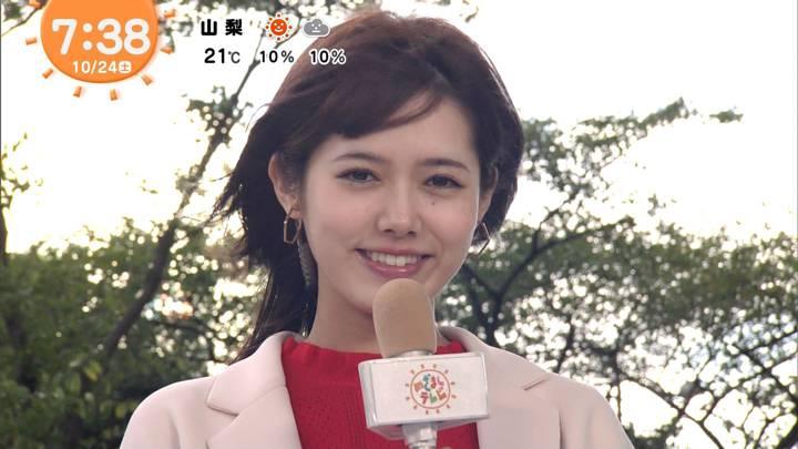 2020年10月24日谷尻萌の画像07枚目