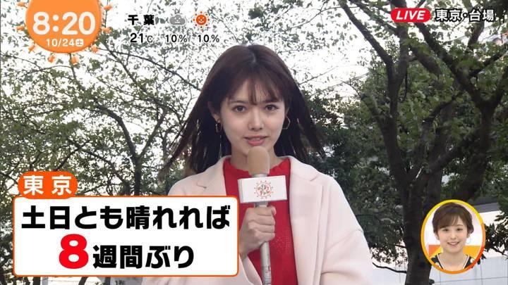 2020年10月24日谷尻萌の画像08枚目