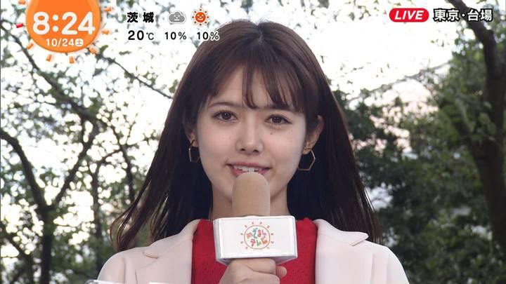 2020年10月24日谷尻萌の画像09枚目