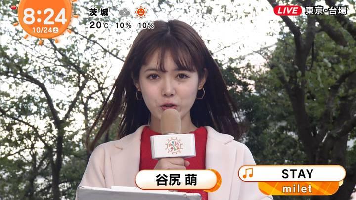 2020年10月24日谷尻萌の画像10枚目