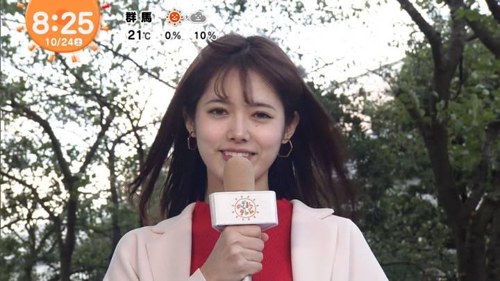 2020年10月24日谷尻萌の画像11枚目