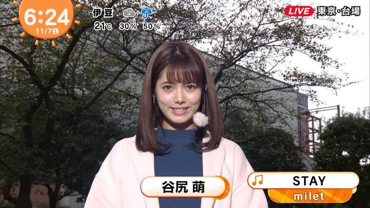 2020年11月07日谷尻萌の画像02枚目