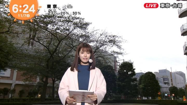 2020年11月07日谷尻萌の画像03枚目