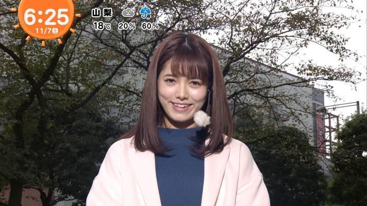 2020年11月07日谷尻萌の画像04枚目