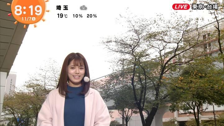 2020年11月07日谷尻萌の画像05枚目